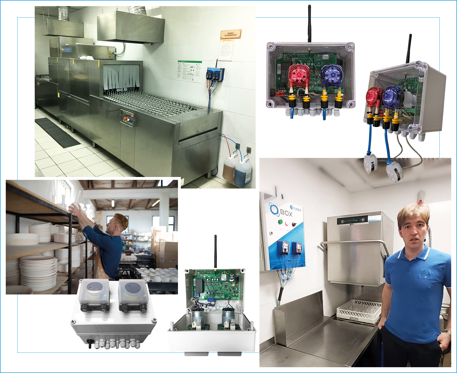 GOGO - Intelligent, Sensors Equipped Dosing System